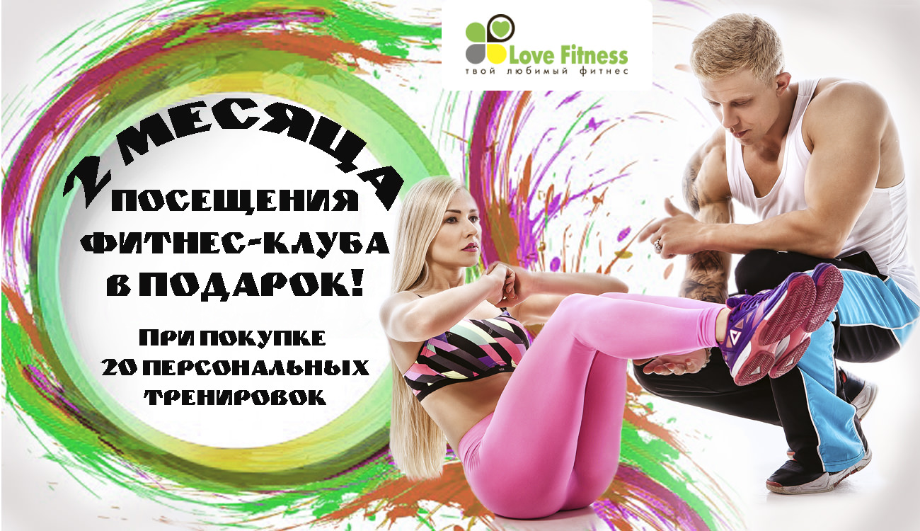 Personal training20_mini